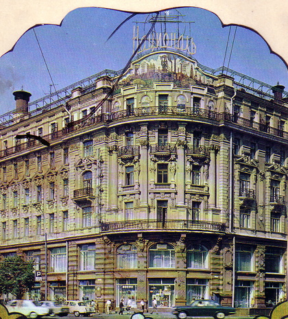 NATIONAL-HOTELLI MOSKOVASSA