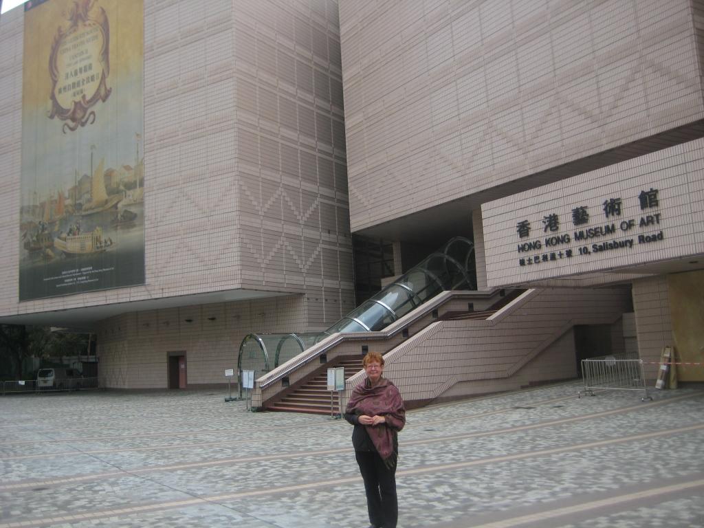 HONGKONGIN TAIDEMUSEO