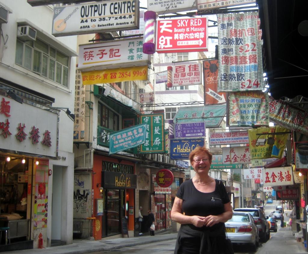 HONG KONGIN SAARELLA