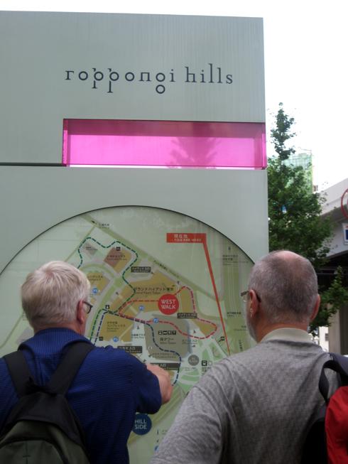 ROBBONGI HILLS