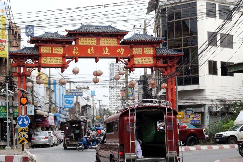 CHINA TOWNIN PORTTI